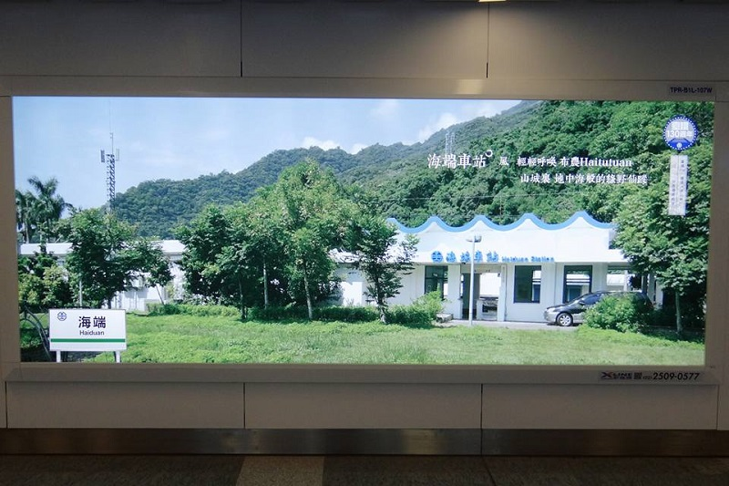 TRA has selected 16 most attractive train stations in Taiwan and showcases their images of in the light boxes.