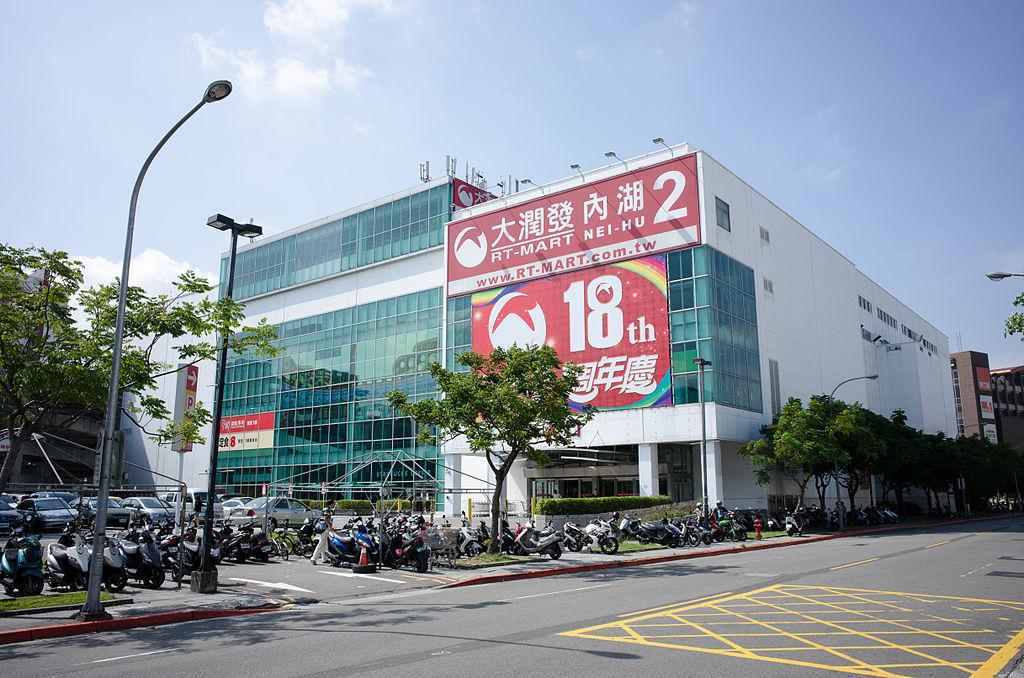 RT-Mart store in Neihu District in Taipei City, Taiwan.
