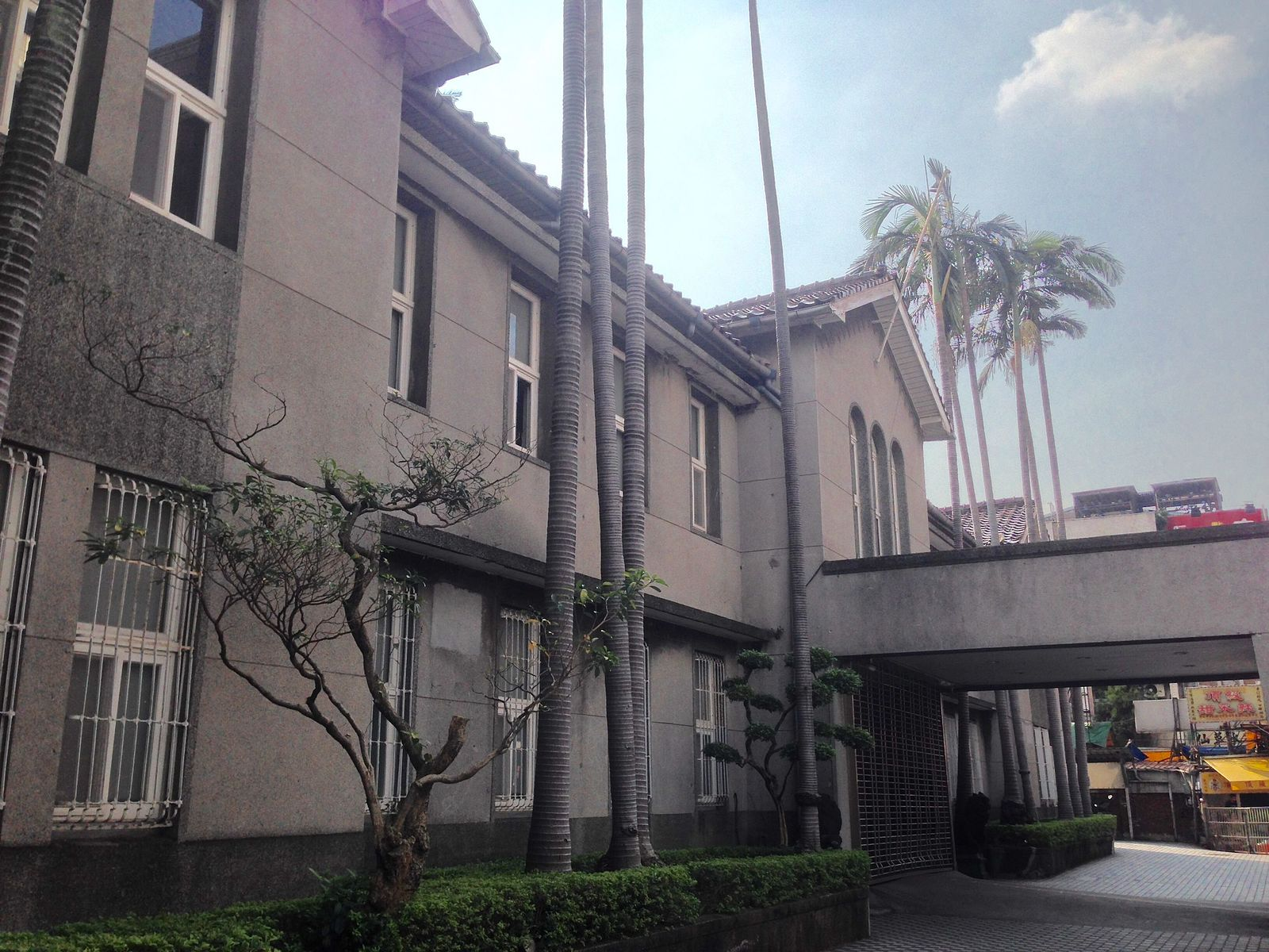 The NPP said it would seek to have a probe launched into alleged embezzlement of public assets belonging to the Taipei Jen Chi Hospital by former Prem...