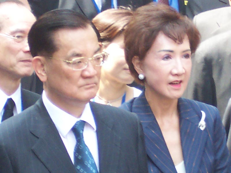 Taiwan's third largest party seeks return of once public lands from Lien family