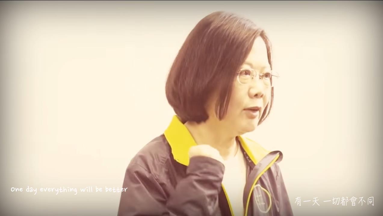 "Screen capture of President Tsai rapping in Dwagie video ""Light Up Taiwan"""