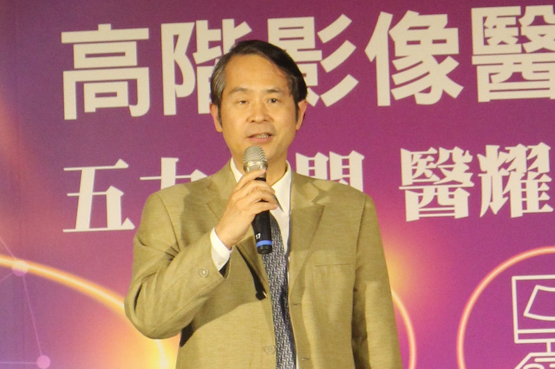 Top five innovative Taiwan advanced medical imaging devices