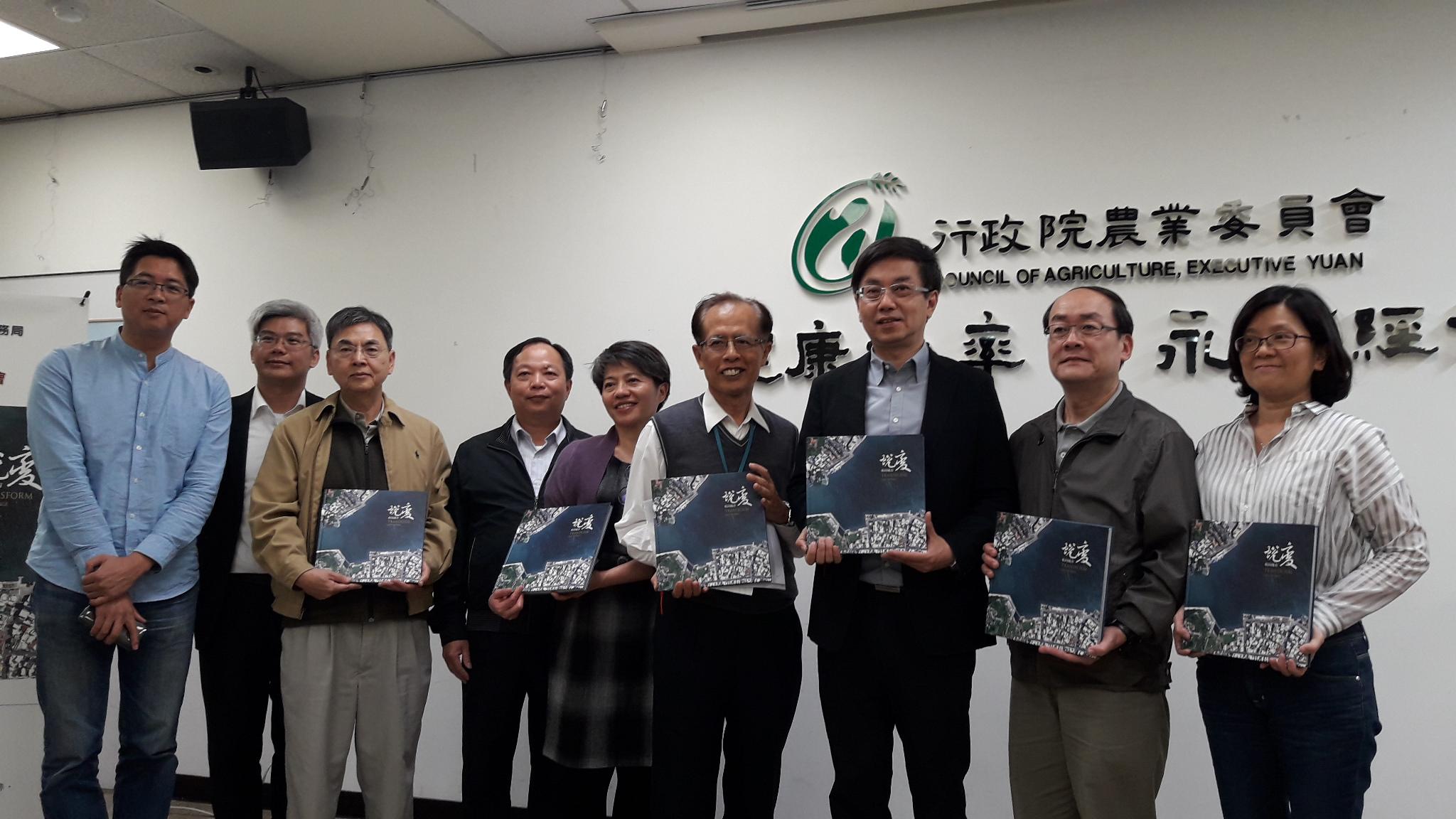 林務局長林慶華(右三)、農林航空測量所所長管立豪(右四)與中研院人文中心執行長范毅軍(左三)與《蛻變 航向城市》團隊一同出席13日新書發表會。(記者林靜怡攝)