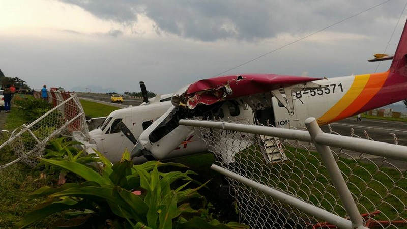 An 19-seat airplane flying at full capacity skidded off the runway while landing at the local airport on an offshore island of Taiwan on Thursday afte