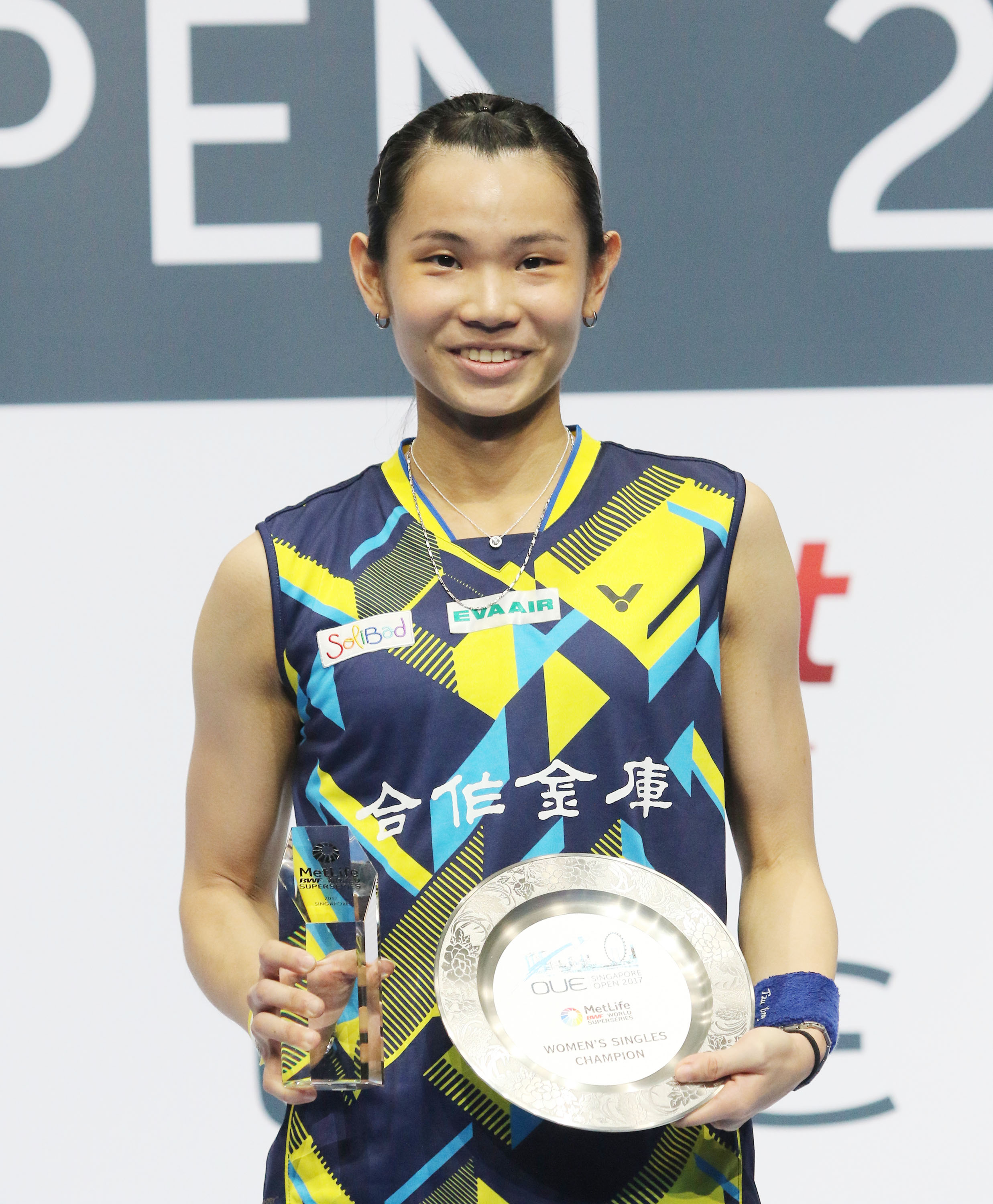 Taiwan s Tai Tzu Ying wins fifth straight title at Singapore Open
