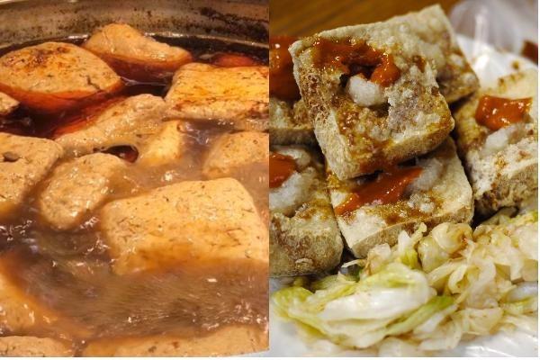 Boiled and fried stinky tofu