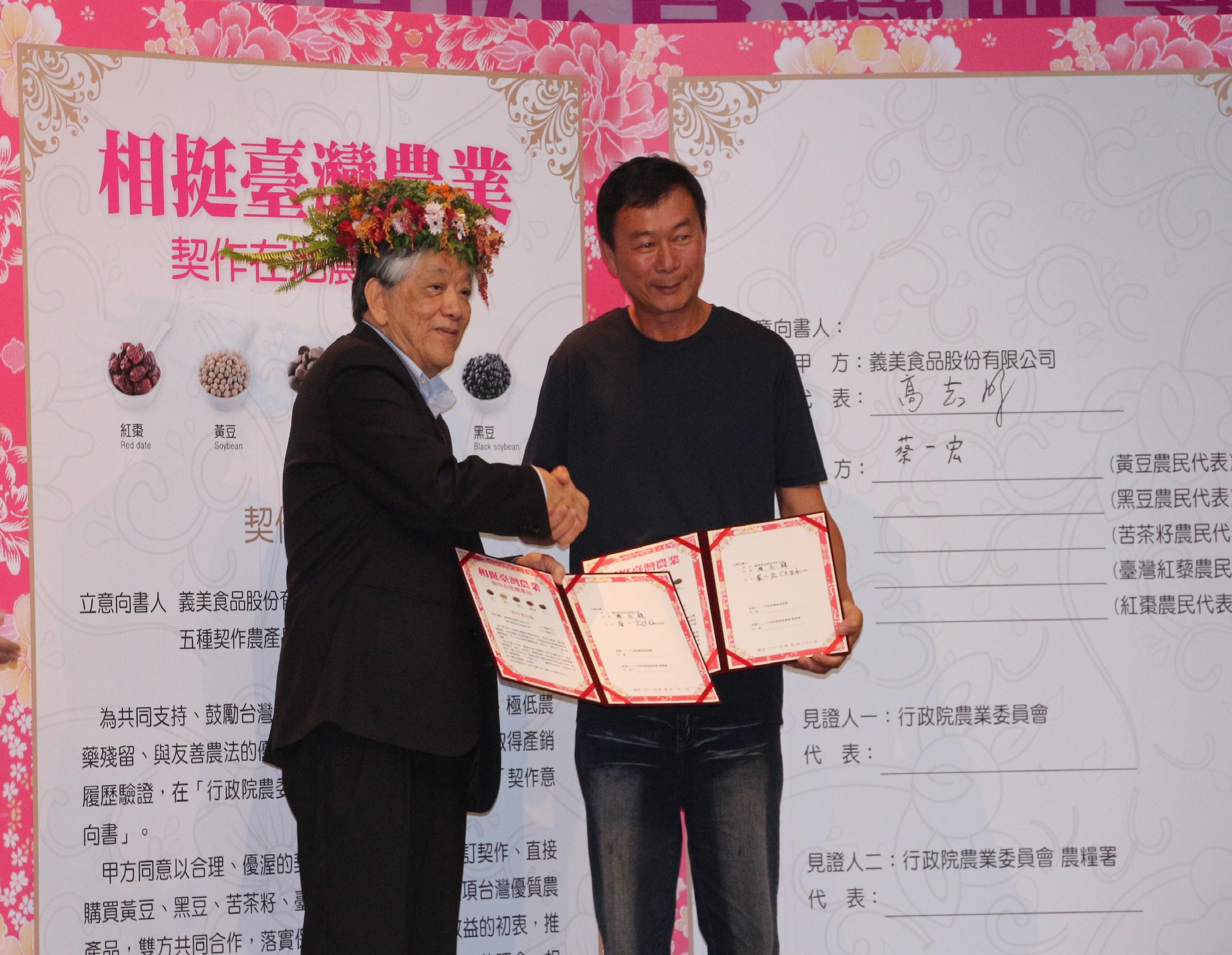I-Mei  Foods CEO Luis Ko (left).