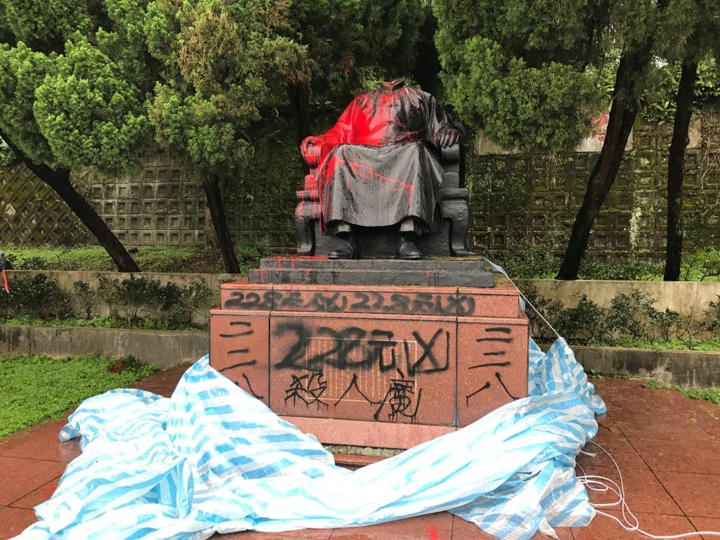 陽明山蔣中正銅像遭砍頭  市府評估修復可能