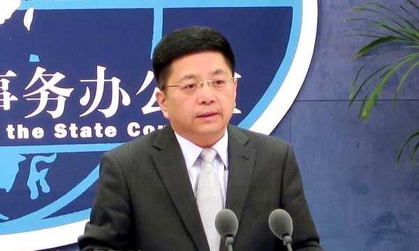 Taiwan Affairs Office spokesman Ma Xiaoguang.