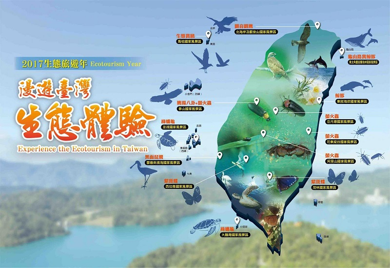 Tourism bureau launches 2017 ecotourism year and announces taiwans tourism bureau launched the 2017 ecotourism year and announced 20 selected ecotourism itineraries to encourage the public to immerse sciox Images