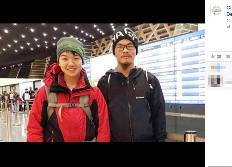 Liu Chen-chun (left) and Liang Shih-yueh. (Photo from Ganesh Himal Tourism Dev., Facebook).