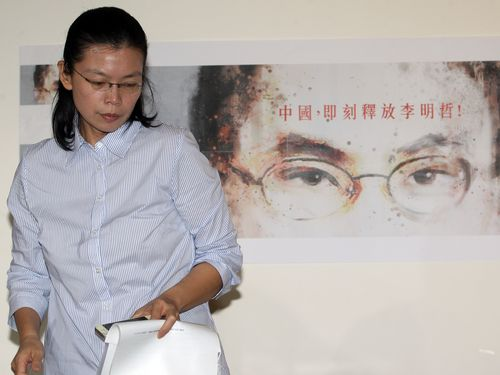 Lee Ching-yu, wife of Lee Ming-che.