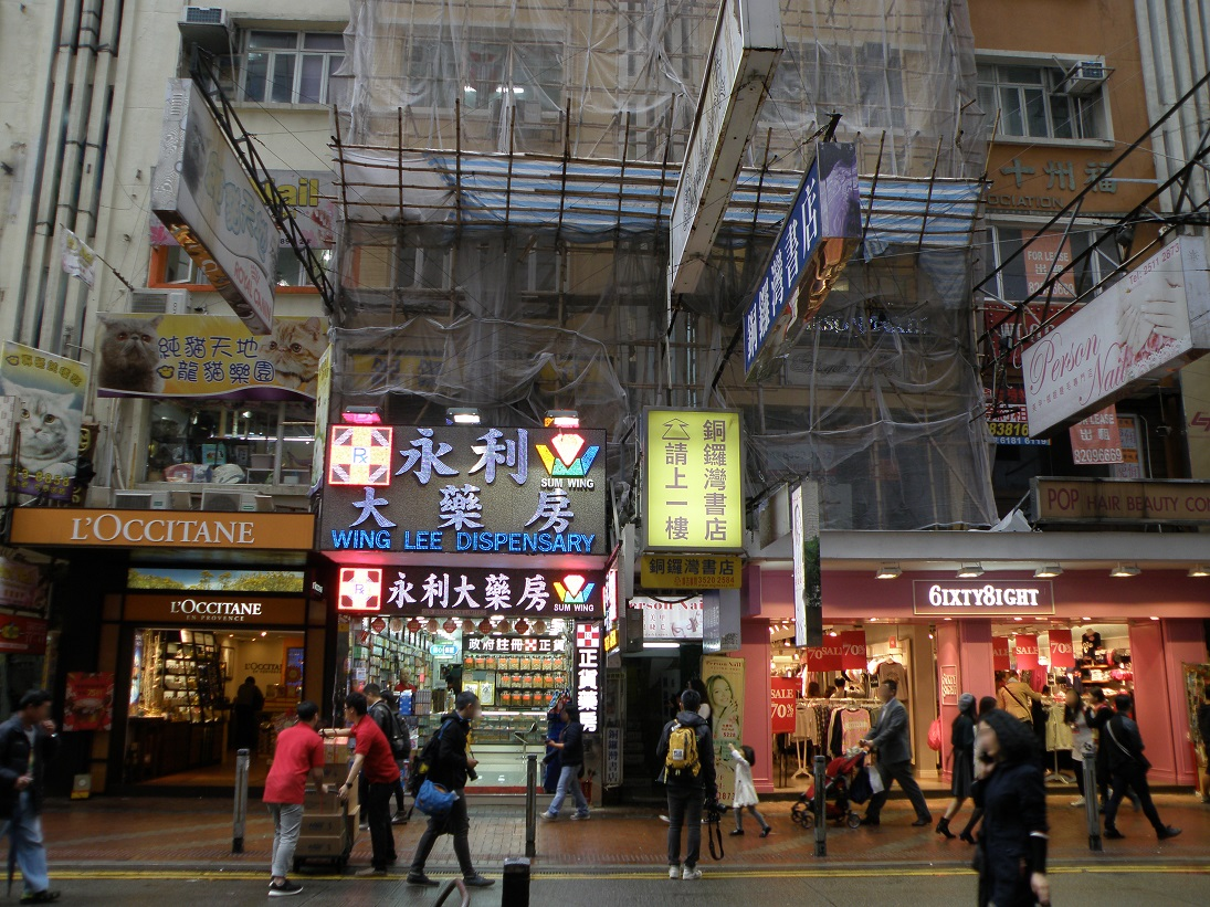 Exterior of Causeway Bay Bookstore in Hong Kong.