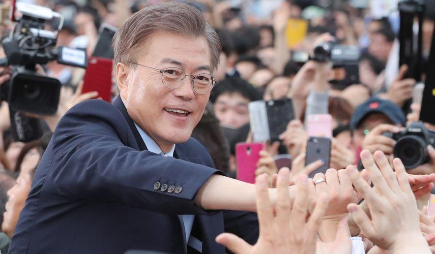 南韓新總統上任 文在寅:願前往北韓談判