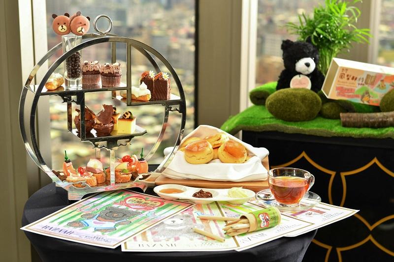 "Shangri-La's Far Eastern Plaza Hotel, Taipei holds annual charity event ""I love Taiwan Black Bear"""