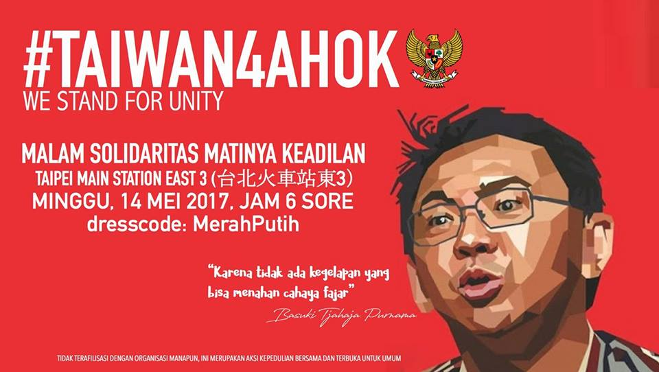 Announcement of a candlelight vigil to be held in Taipei on May 14 for former Indonesian governor Basuki Tjahaja Purnama