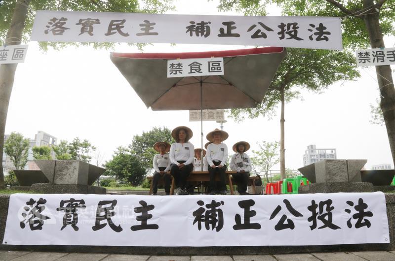 人民作主教育基金會在民進黨中央黨部前展開為期16天的24小時接力禁食行動。