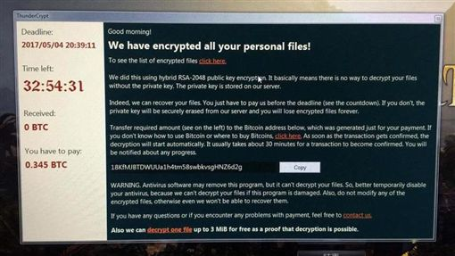 Ransomware decrypts Taiwanese netizen's computer due to his low income