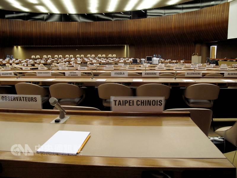 WHA不應犧性台灣讓全球防疫機制出現缺口 外交部:努力溝通中