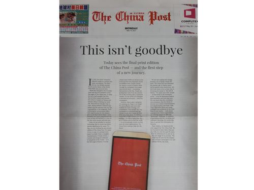China Post ceases printing of newspaper today