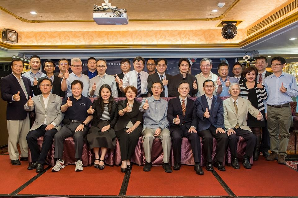 Forum for ASEAN-Indian startups held in Taipei