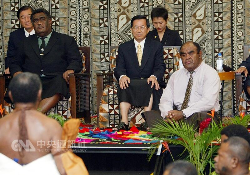 Bye-bye Fiji: Representative office of Fiji in Taiwan shuttered for good