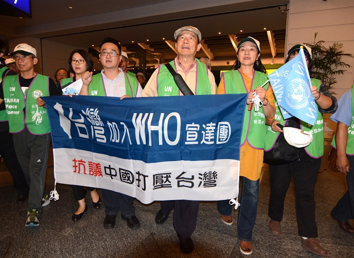 台灣加入WHO宣達團爭取國際支持台灣參與WHA會議