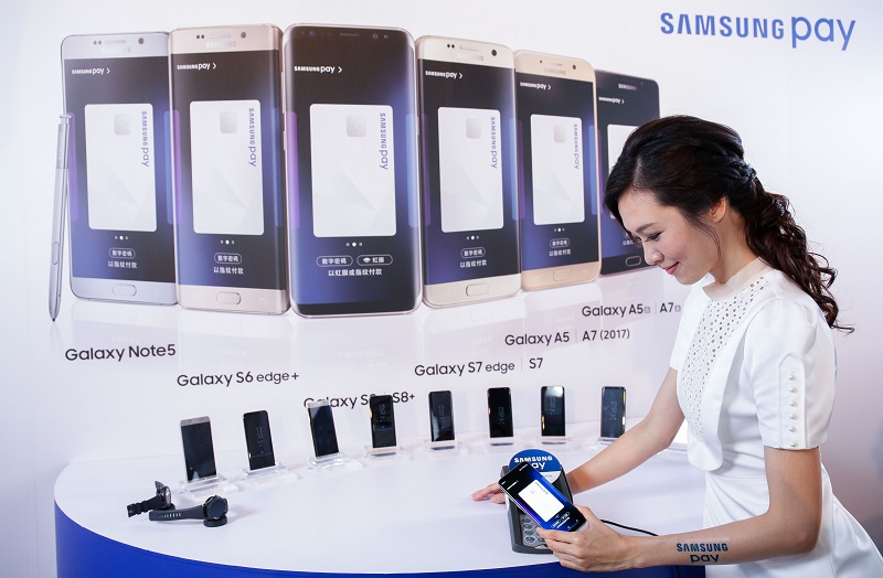 Not be overshadowed by Apply Pay, Samsung Pay gets rolling in Taiwan on Tuesday, with seven banks participating in the mobile payment and digital wall