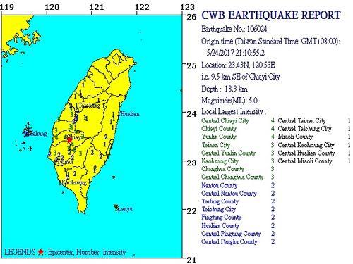CWB map of 5.0 magnitude earthquake