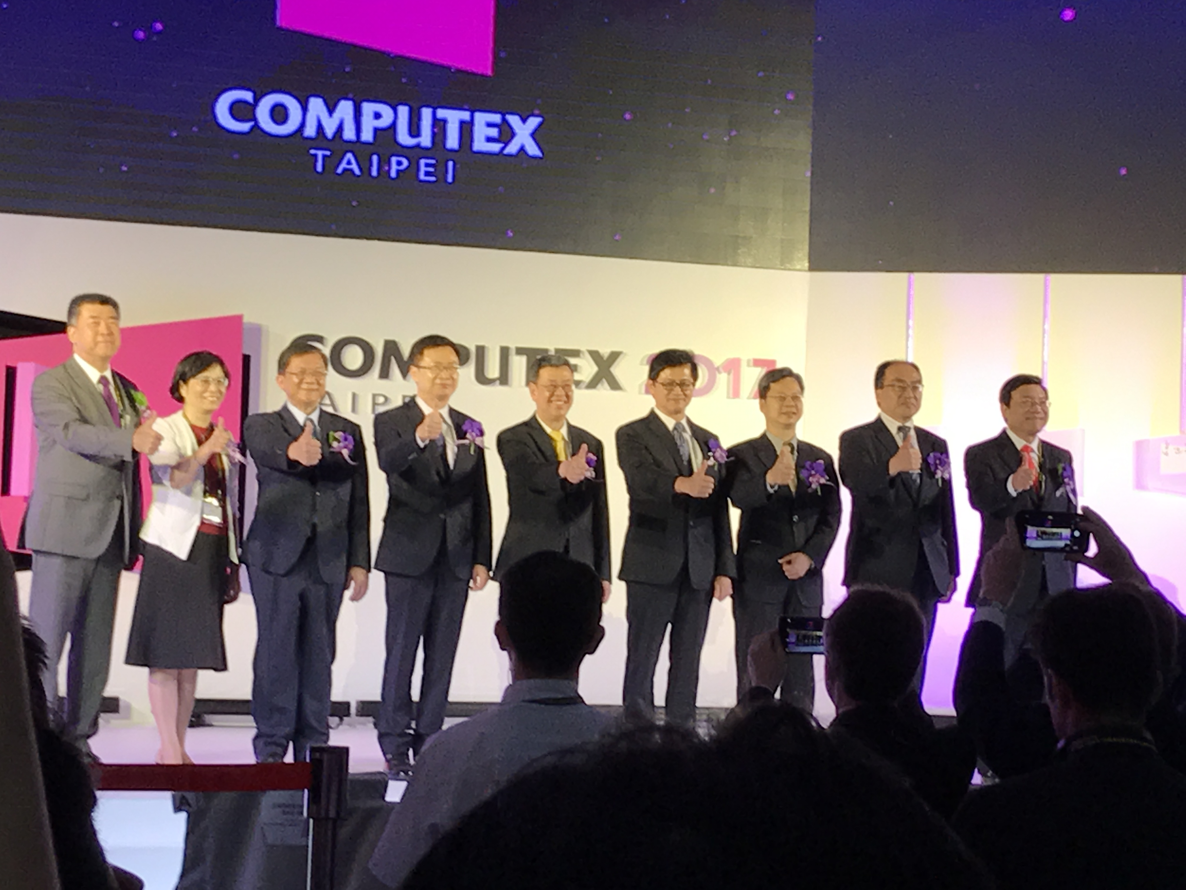 Honorable guests at Computex 2017 opening ceremony.