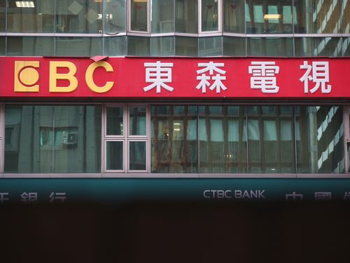 NCC throws out latest attempt to buy EBC media company.