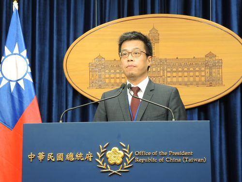 Presidential Spokesman Alex Huang.