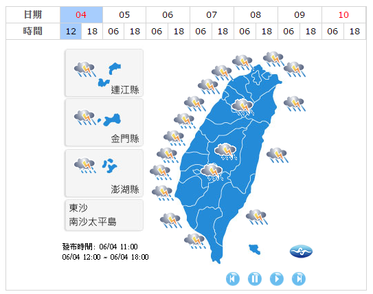 CWB issues torrential rain alert for 9 counties in Taiwan
