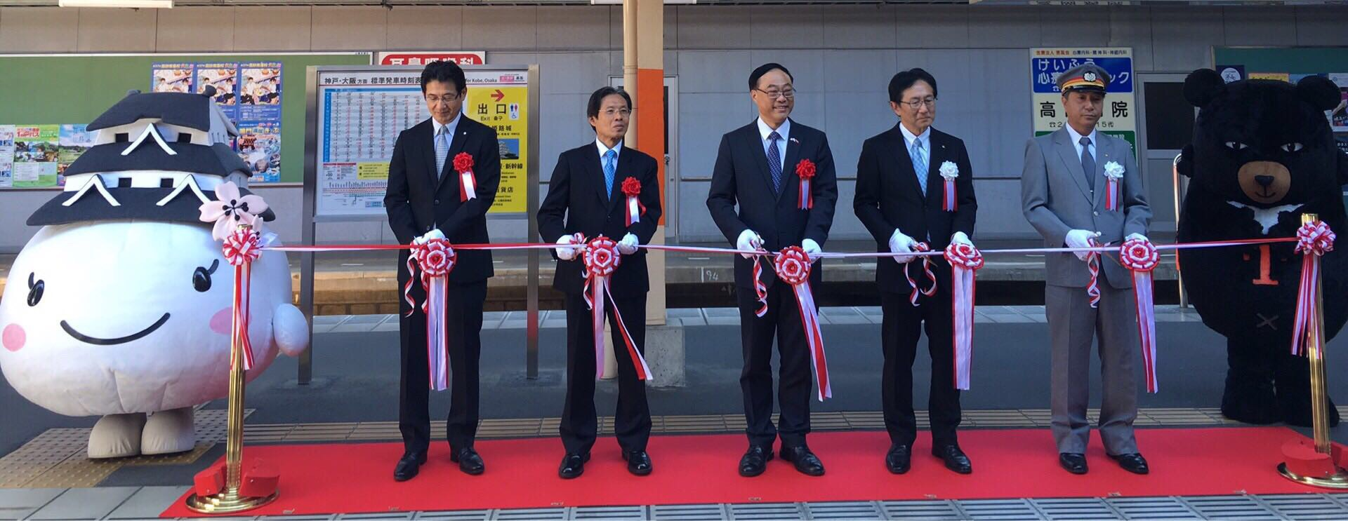 The director-general of the Tourism Bureau Chou, Yung-Hui attended the opening ceremony in Kansai.