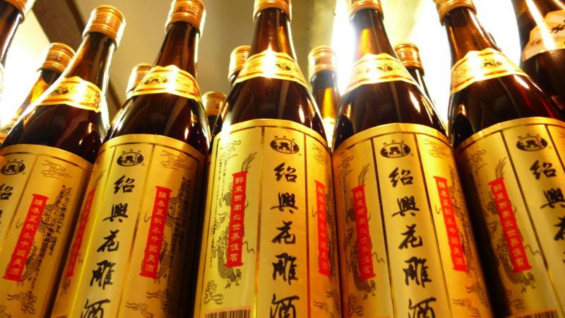 Shaoxing rice wine.