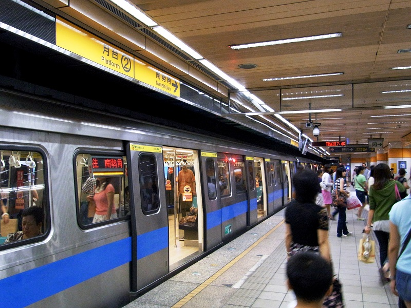 Taipei Metro will start offering free onboard Wi-Fi from today.
