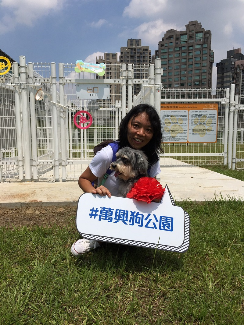 Taipei City's Animal Protection Office (APO) inaugurated the city's second dog park at Wenshan District on Saturday. (photo courtesy of the Animal Pro...