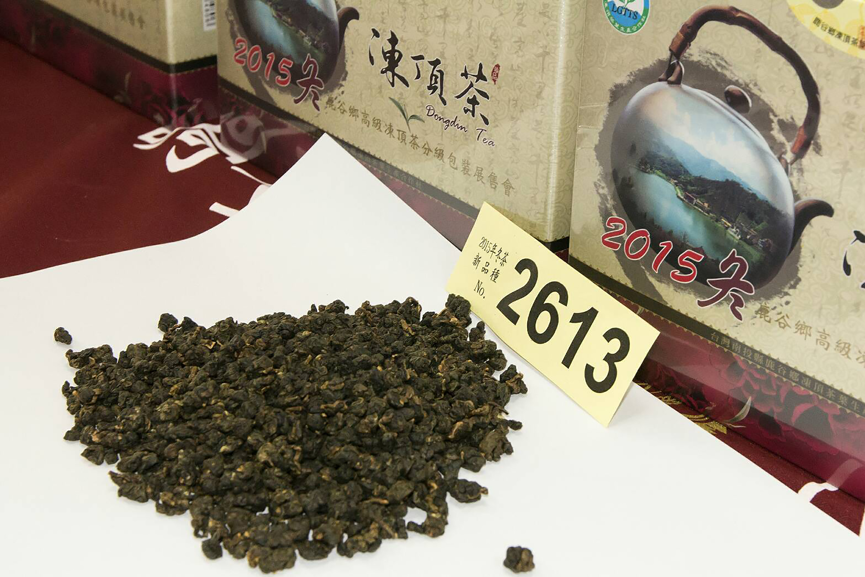 Vietnamese tea sold by a Nantou farmer as the local product.