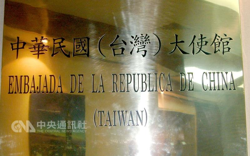 Sign for Taiwan embassy in Panama.