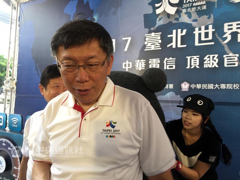 Taipei mayor Ko Wen-je promotes the Universiade. (Source: CNA)