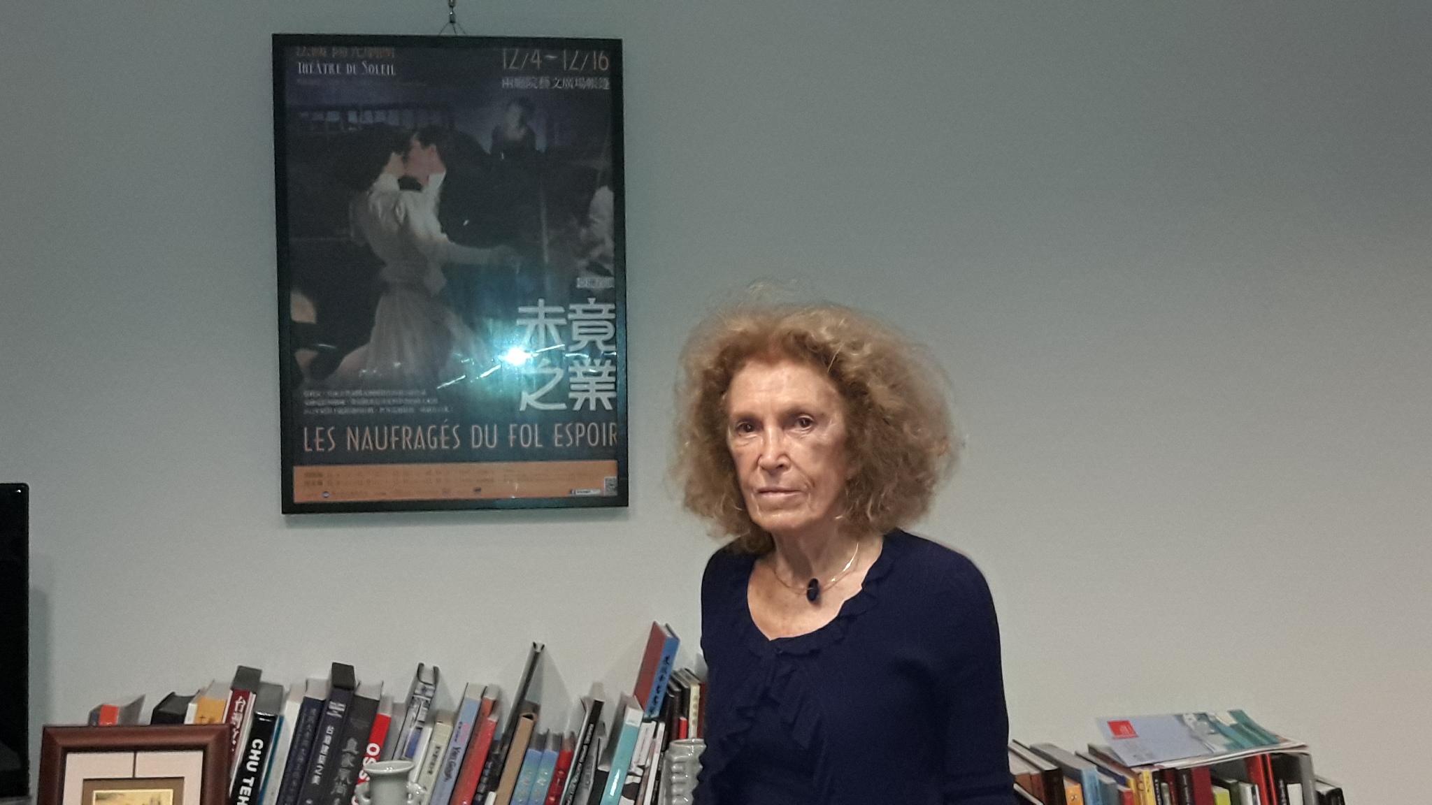 法國知名法學名家戴爾瑪斯.瑪蒂女士(Mireille Delmas-marty)