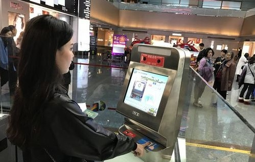 e-Gate service, Taiwan's automated immigration clearance system.