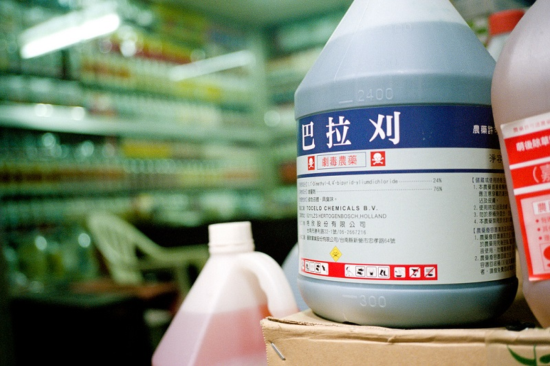 A research jointly conducted by National Taiwan University and a British university found that banning paraquat, a widely used herbicide in Taiwan, wi...