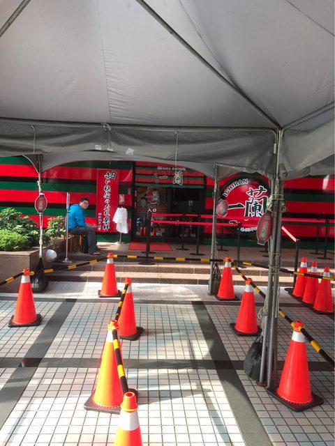 Ichiran Ramen Taipei breaks record for longest continuous wait
