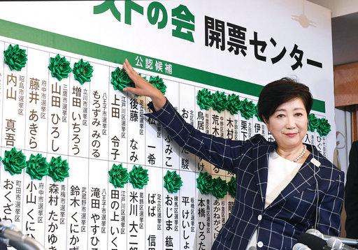 號稱日本「國會大選前哨站」的東京都議會選舉昨(2)天登場,現任東京都知事小池百合子的「勢力」穩坐議會過半寶座,擊潰執政自民黨。(圖片來源: