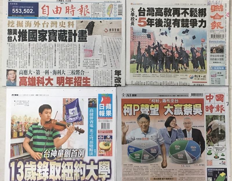 Top headlines across Taiwan on July 10, 2017.