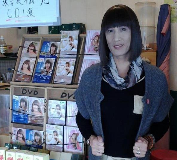 Late singer Tang Fei. (www.facebook.com/fei0913)