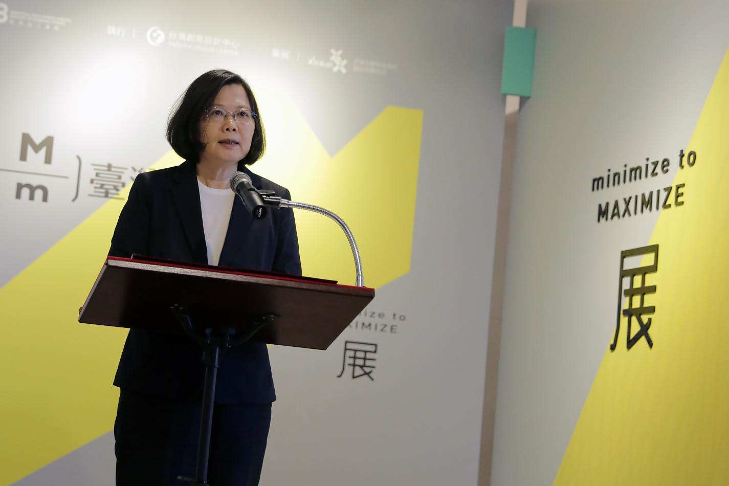 Design M/m Taiwan exhibition opens in Presidential Office Building