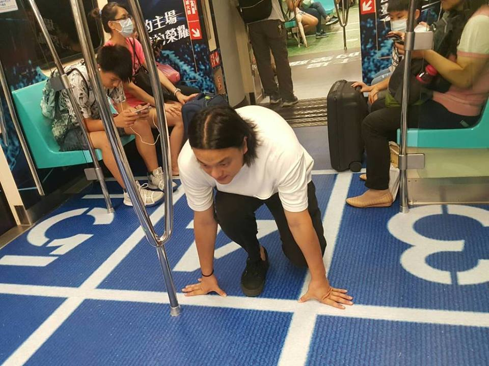 Taipei MRT decked out for Universiade