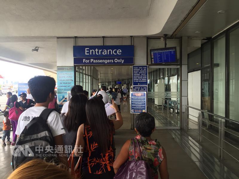 Nino Aquino International Airport